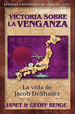 Victoria sobre la  venganza (Rústica) [Libro]