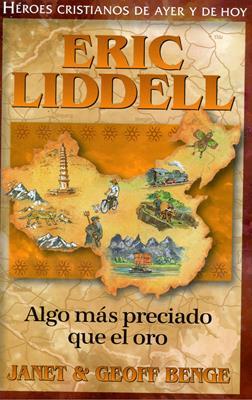 Eric Liddell (Rústica) [Libro]
