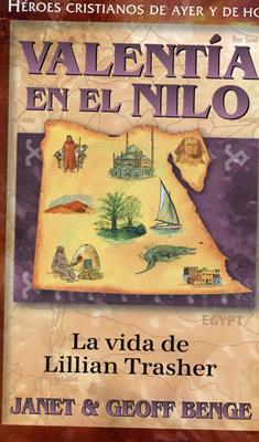 Valentía en el Lino (Rústica) [Libro]