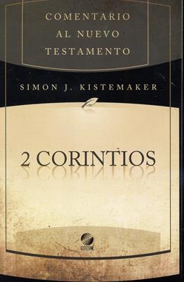 2 Corintios (Rústica) [Comentario]