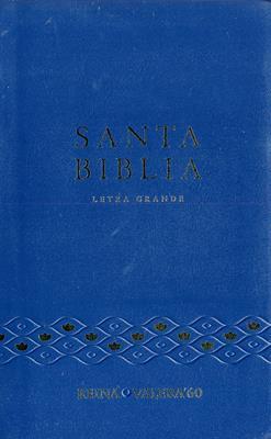 Santa biblia letra grande (Vinilo) [Biblia]