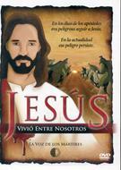 Jesús vivió entre  nosotros (Plástico) [DVD - Película]