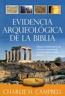 Evidencia arqueologica de la Biblia
