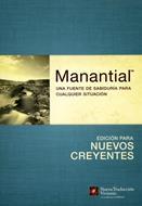 Manantial edición para nuevos creyentes
