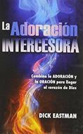 Adoracion intercesora