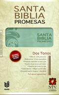 Biblia de promesas floral (Piel) [Biblia]