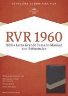 Biblia-RVR-Letra Grande (Simil Piel)