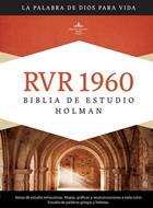 Biblia De Estudio/Holman/RVR1960/Multicolor/Tapa Dura (Tapa Dura) [Biblia de Estudio]