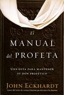 El Manual Del Profeta