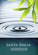 Biblia Misionera - CLC