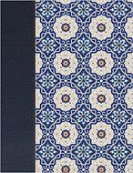 Biblia De Apuntes Piel Fabricada  Mosaico Crema Y Azul