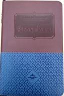 Biblia Tamaño 065  Llamados a la Reconciliación