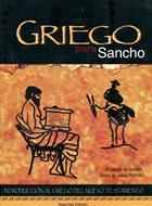 Griego para Sancho
