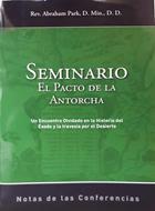 Manual Pacto De La Antorcha