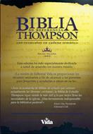 Biblia de referencia Thompson, Rojo Oscuro