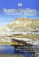 Nuestro Pan Diario Vol. 25/Tapa Israel