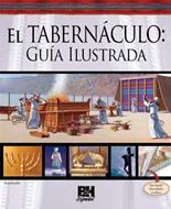 El tabernáculo guía ilustrada