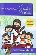 Yo conozco a Jesús