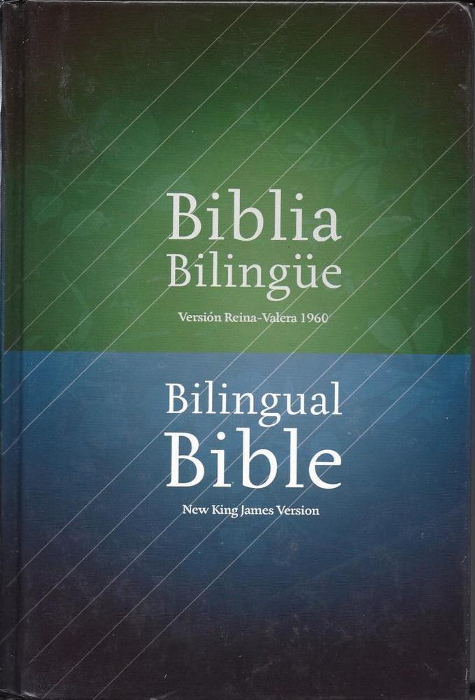 Biblia Bilingüe  Tapa Dura