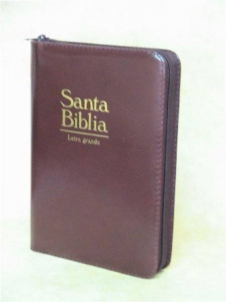 Biblia letra grande cierre