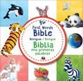 Biblia Mis Primeras Palabras Bilingue